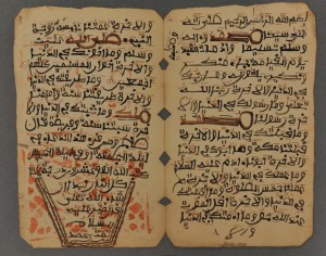 ArabicMS2049_BT03amened-sxkqc5-300x236